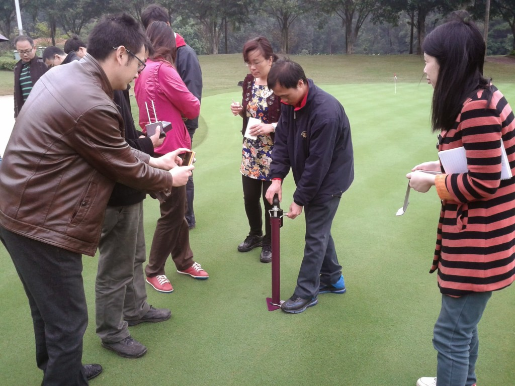 Turf Evaluation Nansha China