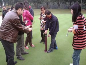 Turf Evaluation Nansha China
